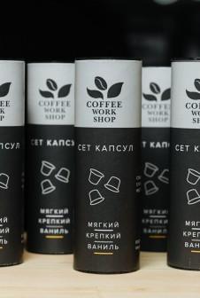 Упаковка для капсульного кофе