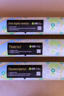 Картонные тубусы для карт 2Gis. Полноцветная этикетка.