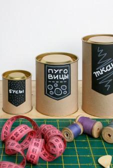 Упаковка для мелочей: пуговиц, украшений.