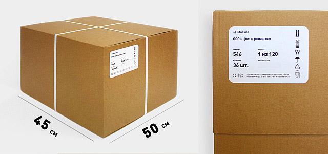 Упаковка картонных тубусов